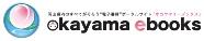 岡山logoバリエーション
